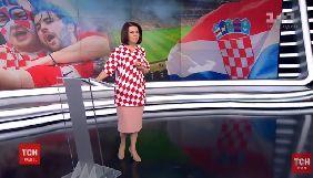 Слава Україні, давай-давай! Огляд тижневиків за 13–15 липня 2018 року