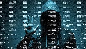 У Сінгапурі внаслідок кібератаки викрадені особисті дані чверті населення та прем'єр-міністра