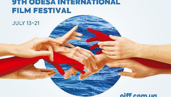 Оголошено переможців 9-го Одеського міжнародного кінофестивалю