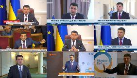 Паркет-міністр Володимир Гройсман. Тенденції телеманіпуляцій червня 2018 року