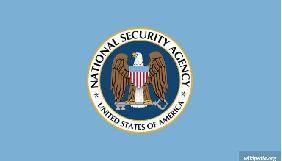 В спецслужбах США створили підрозділ для боротьби з кібератаками РФ