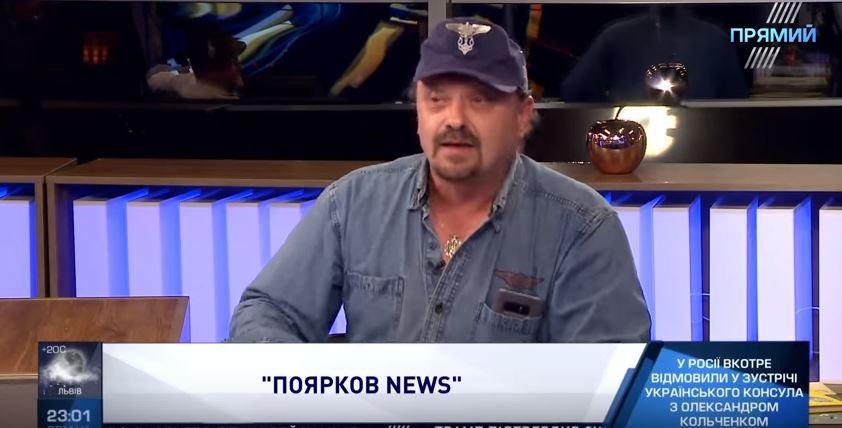 Программа «Поярков News» на Прямом закрылась, а почему – «тайна»