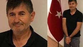 У Мін'юсті кажуть, що не отримували жодних запитів від Туреччини щодо журналіста Юсуфа Інана