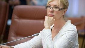 Денісова хоче співпраці з європейськими омбудсменами задля вирішення питання відвідування політв'язів
