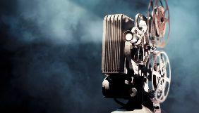 Український проект «Стоп-Земля» представлять на кіномайстерні фестивалю New Horizons у Польщі
