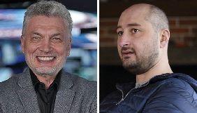 Лойко и Бабченко поругались в сети из-за Усика