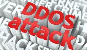 Сайт «Стоп корупції» повідомляє про DDoS-атаку