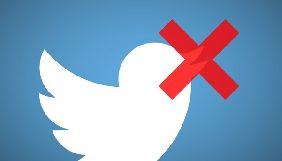 Twitter блокує користувачів, які при реєстрації вказували вік менше 13 років