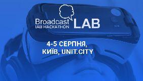 4-5 серпня – хакатон Broadcast Lab Незалежної асоціації телерадіомовників