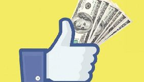 Українські рекламодавці вкладають більше грошей у соцмережі та месенджери – дослідження