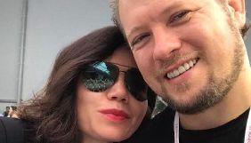 Виктория Сюмар вышла замуж за Дмитрия Христюка