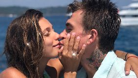 Регина Тодоренко выходит замуж