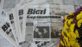 Редактора районної газети в Чернігівській області змусили звільнитися через статтю про літній табір від УПЦ МП