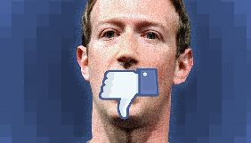 Акції Facebook впали на 24% – акціонери пропонують звільнити Марка Цукерберга
