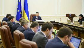 Кабмін ухвалив стратегію інформаційної реінтеграції Донбасу