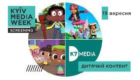 19 вересня – кросплатформенні та мультиекранні дитячі шоу на Kyiv Media Week