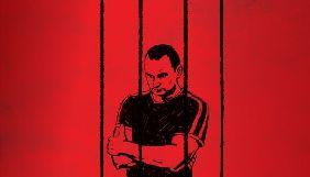 Український уряд планує виплатити по 100 тис. грн родинам українських політв'язнів - Денісова
