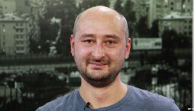 Апеляційний суд залишив під вартою Тараса Стельмашенка, підозрюваного у справі Бабченка