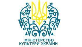 Міністерство культури переплутало картки експертів конкурсу патріотичних фільмів