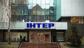 У Києві «мінували» канал «Інтер» – поліція