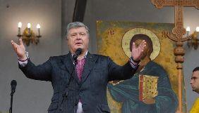Томос за $25 миллионов и «поглощение православия униатами»: что пишут в СМИ о поместной церкви