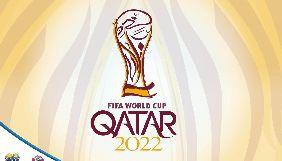 Катар поширював фейкові новини проти Австралії та США, щоб отримати право провести ЧС-2022 з футболу - ЗМІ
