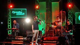 Тімур Мірошниченко вестиме програму-концерти «Промінь. Живий» на «UA: Першому»