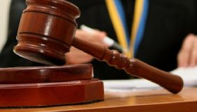 Шевченківський суд Києва переніс засідання у справі про вбивство журналіста Веремія