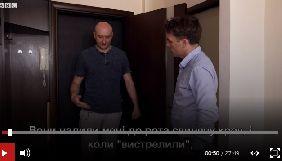 BBC Panorama зняла документальний фільм про «вбивство» Аркадія Бабченка