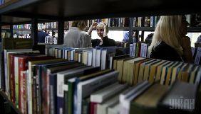 Боротьба з книжками. Моніторинг Держкомтелерадіо за перше півріччя 2018 року