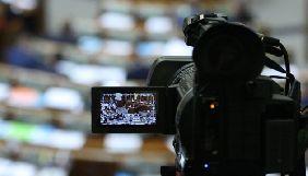 Регламентний комітет пропонує вилучати у журналістів відео, зняте в Раді, з депутатами, які не давали згоди на зйомку