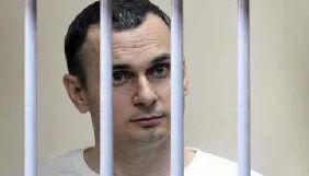 У Росії під приймальнею президента влаштували пікет на підтримку Сенцова