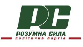 СБУ провела обшуки в офісах партії «Розумна сила» у справі про замах на Бабченка - джерело