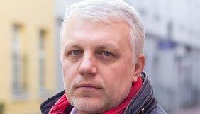 У ГПУ відповіли на скаргу Олени Притули, що не вважають вбивство Павла Шеремета терактом