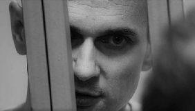 Росія не дозволила представникам Amnesty International відвідати Сенцова
