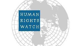 У Human Rights Watch закликали російську владу звільнити Олега Сенцова
