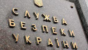 Припинено діяльність 11 адміністраторів у соцмережах, які розміщували антиукраїнські матеріали - СБУ