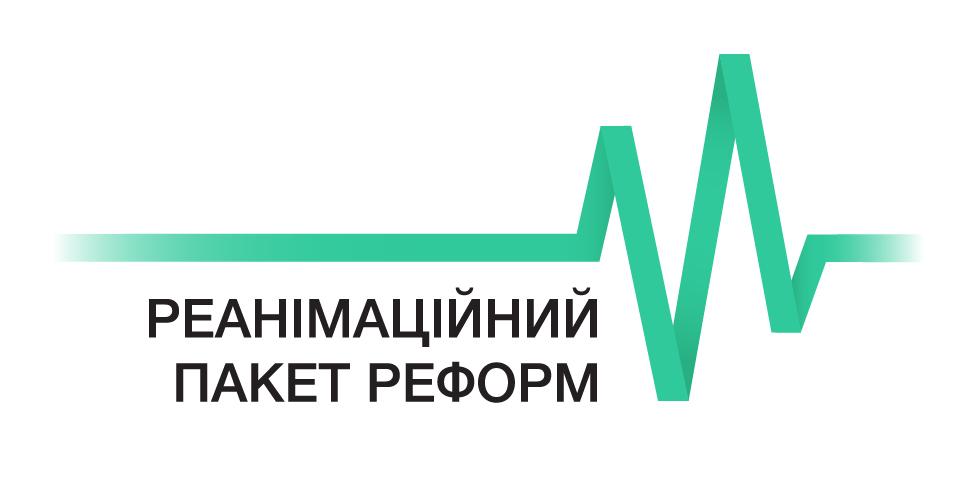 РПР закликала Порошенка разом із громадянським суспільством розробити ефективні механізми захисту активістів і журналістів