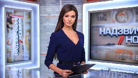 За фактом нападу на будинок ведучої «Надзвичайних новин» відкрито кримінальне провадження