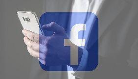 Facebook обговорює з банками приєднання рахунків до акаунтів юзерів – ЗМІ