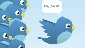 Кого почитати у Твіттері: п'ять кумедних акаунтів від українських держустанов