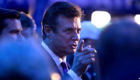 Колишній партнер Манафорта заявив у суді, що той допомагав Порошенку на виборах - ЗМІ