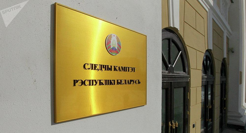 Справа «БєлТА»: у Мінську тривають обшуки і затримання журналістів