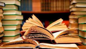 Держкомтелерадіо заборонив ще дві книги із російською пропагандою та фальсифікацією історичних фактів