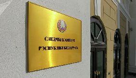 У Білорусі після допиту відпустили чотирьох із затриманих журналістів