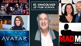 17 і 19 вересня на Kyiv Media Week – лекції шоуранерів Mad Men, кастинг-директора «Аватара» і голови сценарного факультету Vancouver Film School