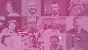 7-8 вересня на НСК «Олімпійський» відбудеться ІІІ Форум креативних індустрій (ДОПОВНЕНО)