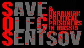 Голова МЗС Швеції закликала Росію звільнити Сенцова та інших політв'язнів