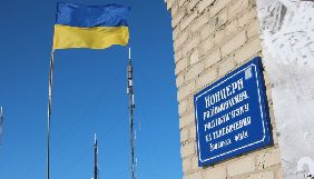 Як збільшити довіру до українських ЗМІ серед жителів Донбасу?