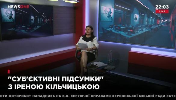 Ірена Шеронівна Стоун. Як NewsOne реанімував Кільчицьку